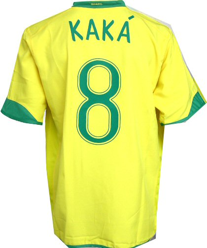 Brazil home (Kaka 8) 06/07