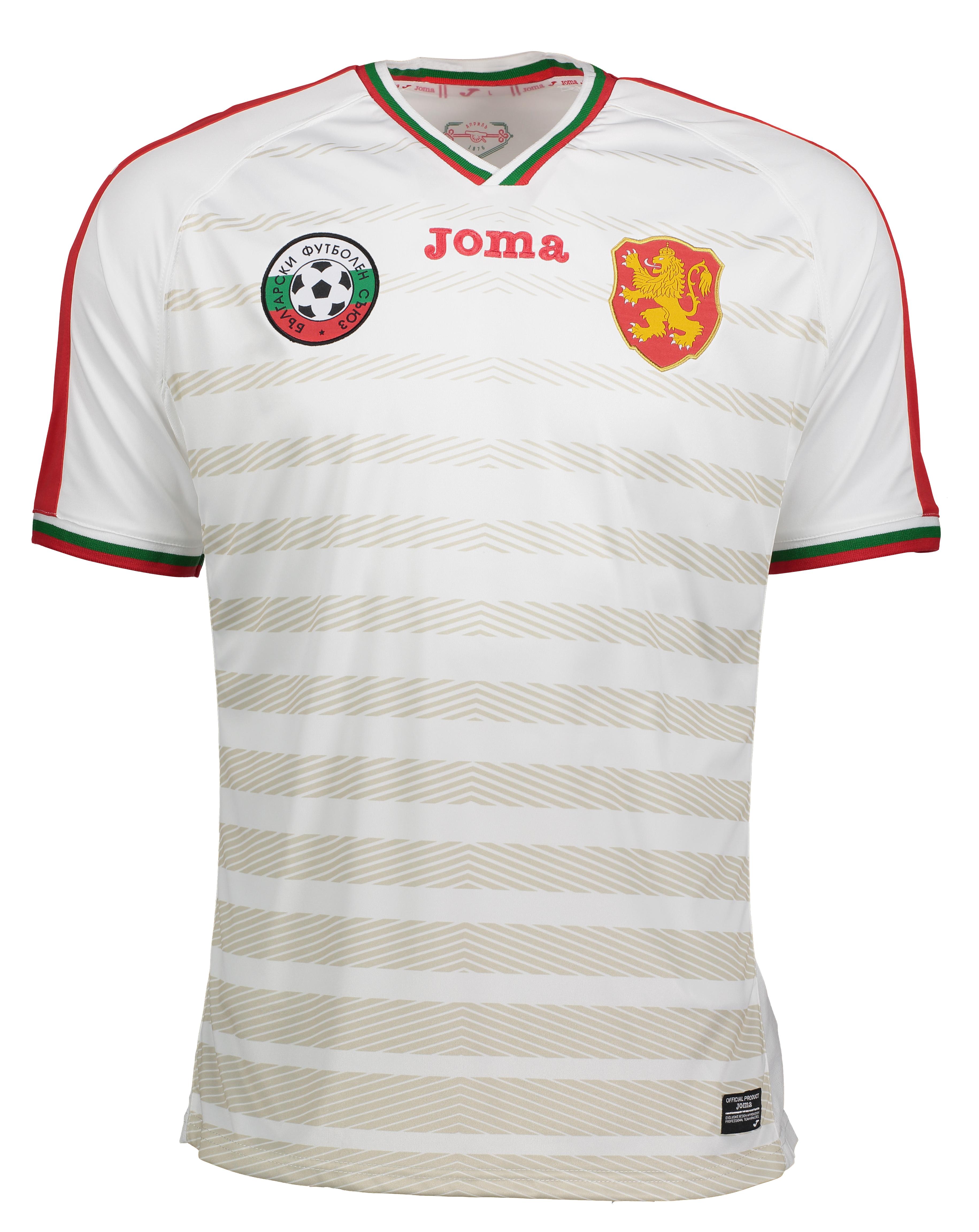 2016-2017 Bulgaria Home Joma Football Shirt