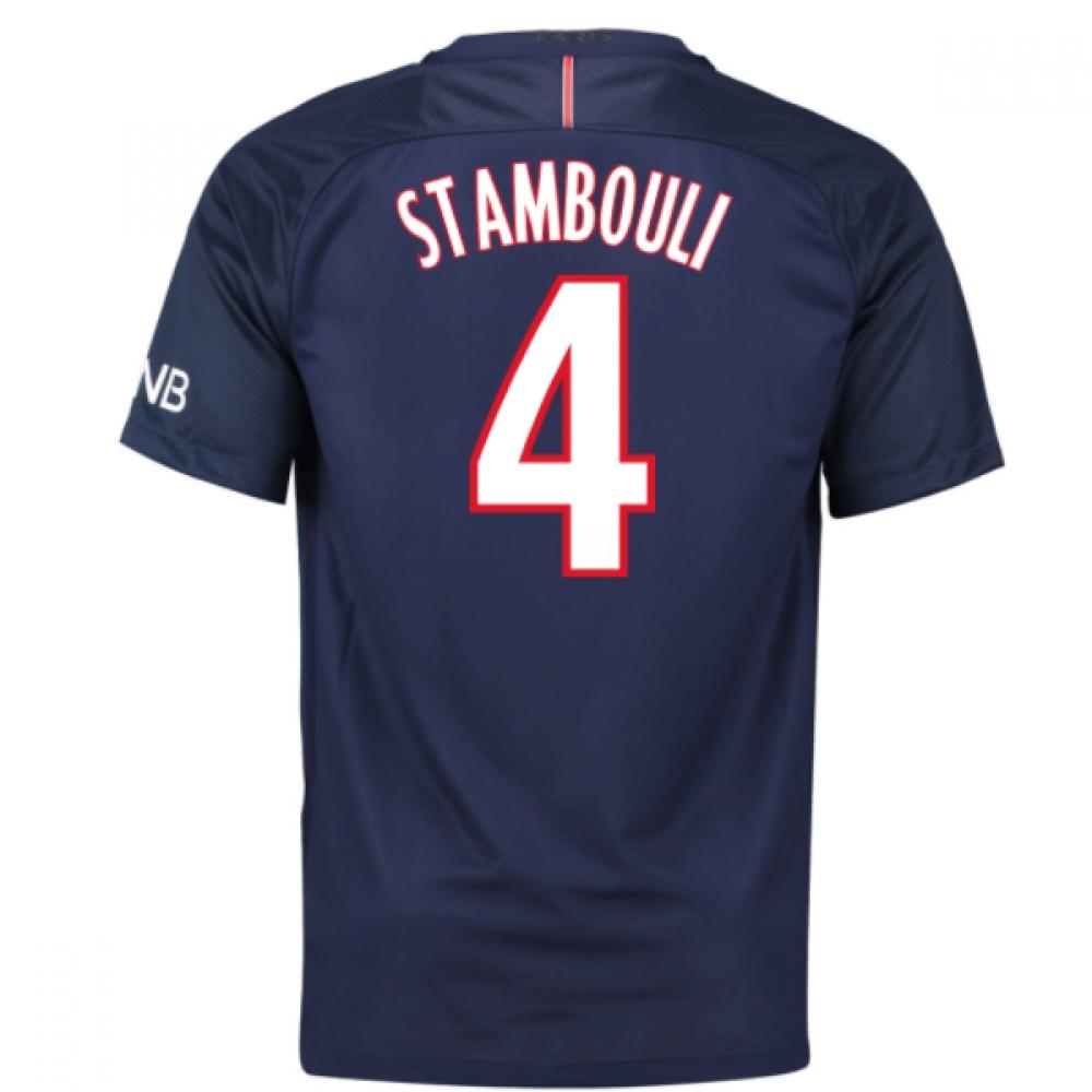 2016-17 PSG Home Shirt (Stambouli 4)
