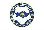 KAZAKHSTAN PREMIER LEAGUE